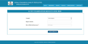KTET Result 2019 - June Exam Result
