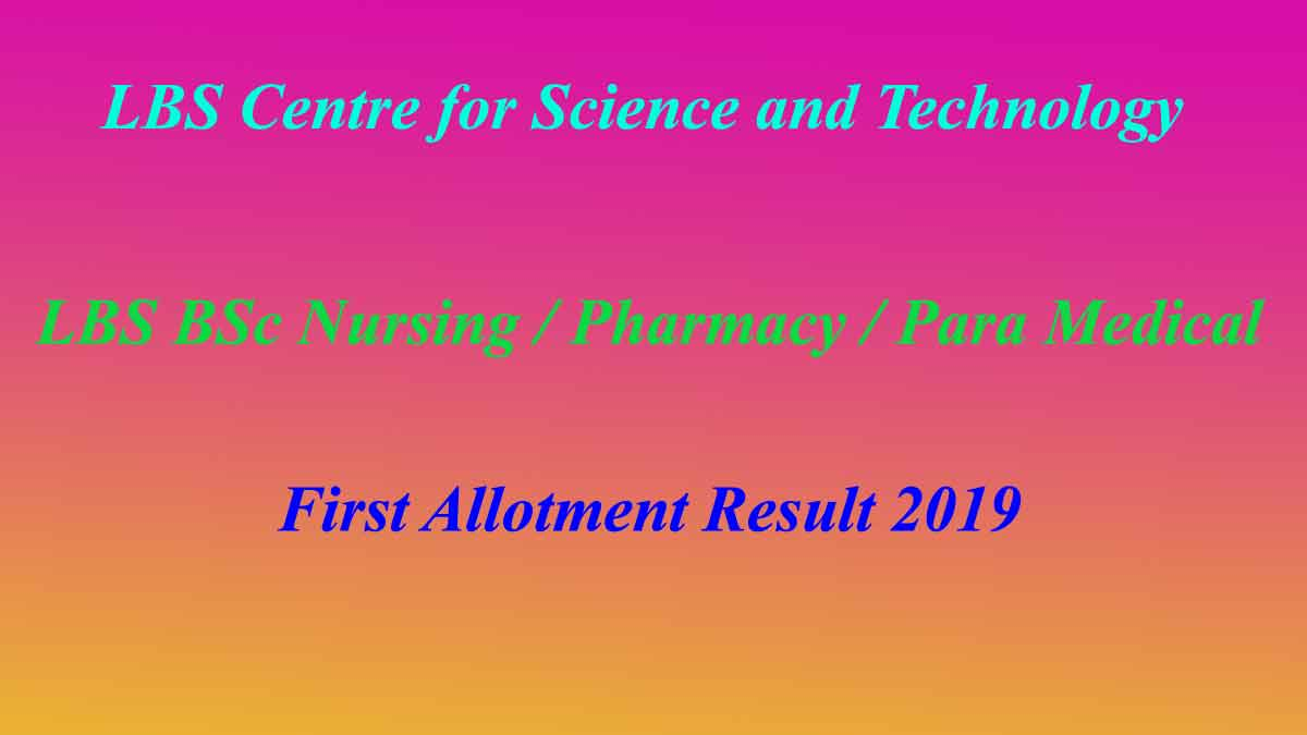 Kerala LBS BSc Nursing/Pharmacy/ Para Medical First Allotment 2019