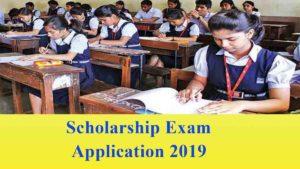 Scholarship exam 2019