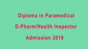 LBS Paramedical Diploma Admission 2019 Application – Pharmacy/Health Inspector Course