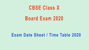 CBSE Exam 2020