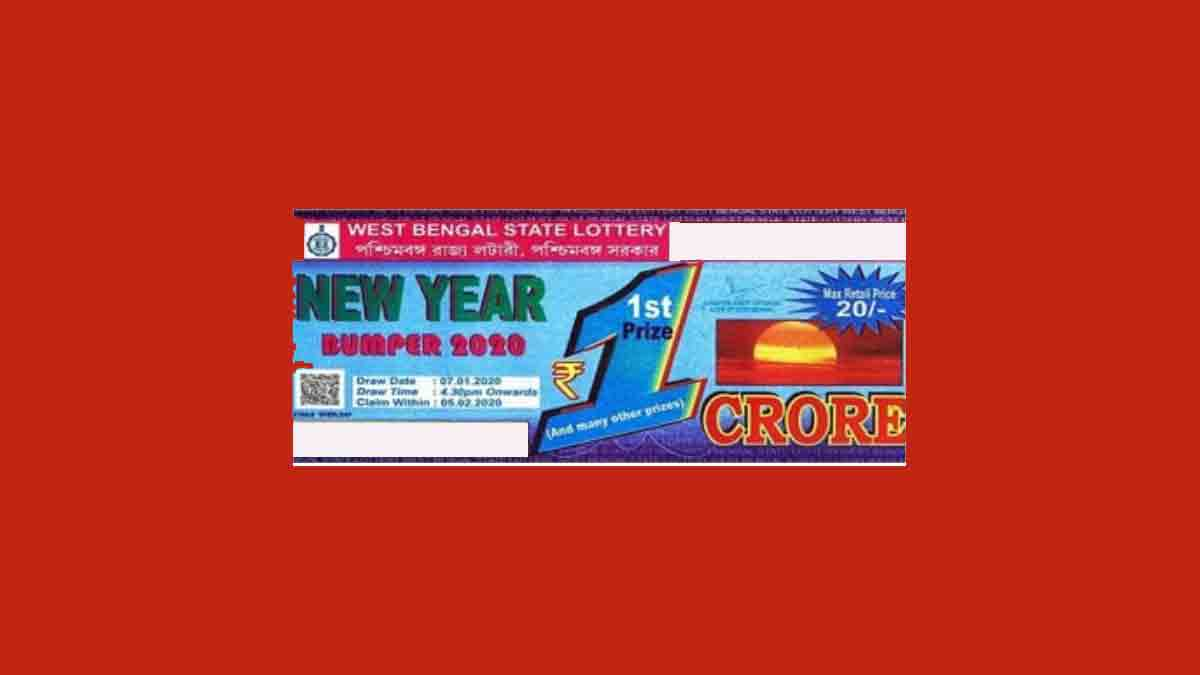 West Bengal New Year Bumper Result 07.01.2020 (4.30 pm )- Sambad Lottery
