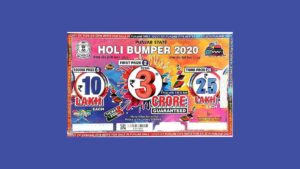 Punjab Holi Bumper Lottery Result 29.2.2020