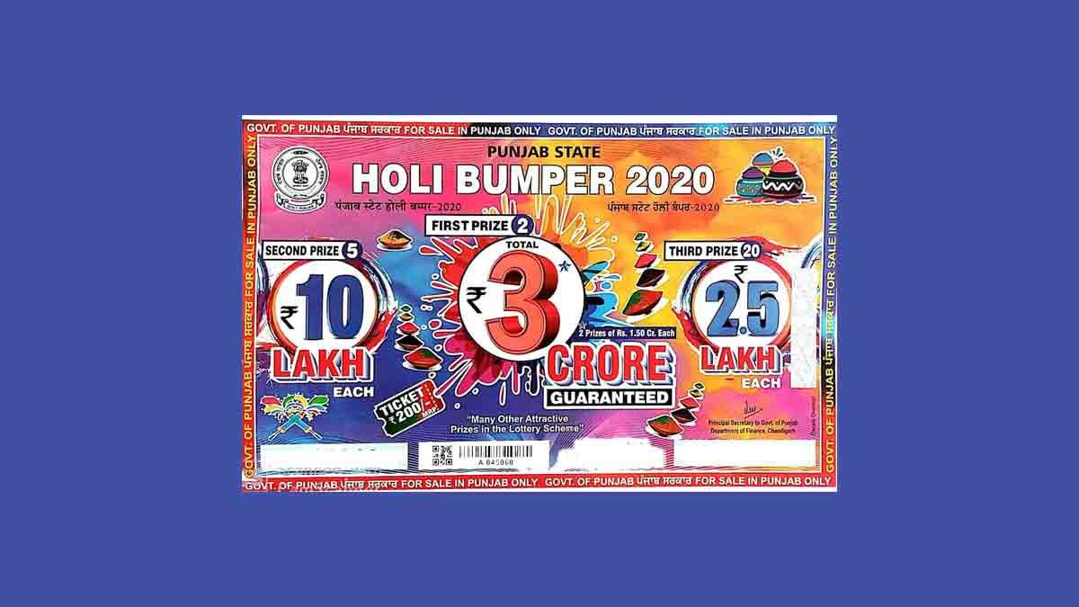 Punjab Holi Bumper Result 29.2.2020 (5.30 pm)