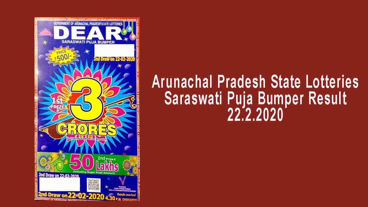 Arunachal Pradesh Saraswathi Puja Bumper Result 22.2.2020 (8 PM)