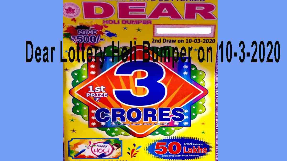 Sikkim Holi Bumper Lottery Result 10.3.2020  – Lottery Sambad