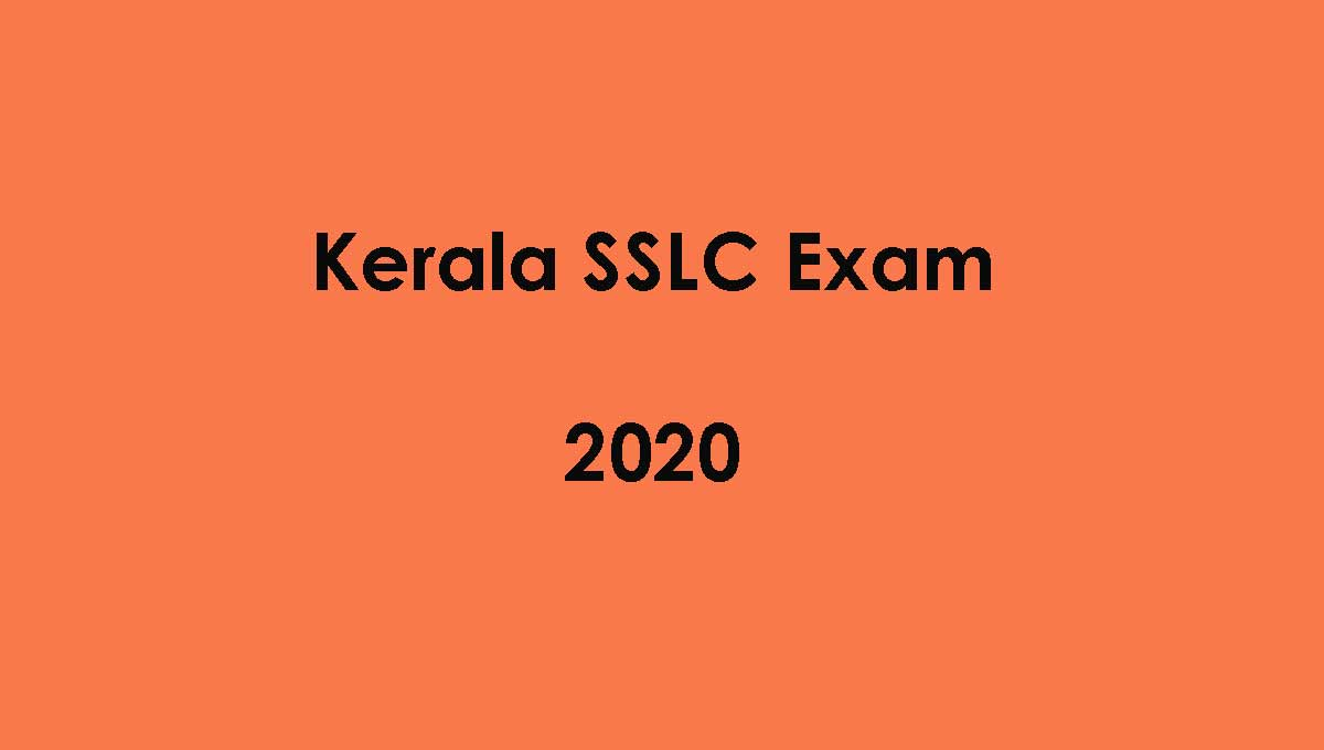 Kerala SSLC 10th Exam 2020
