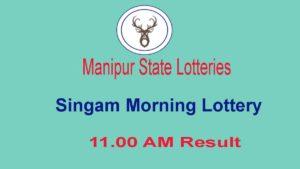 Manipur Singam Morning Lottery Result 11 AM - Tagetes Ressult