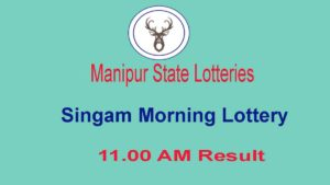 Manipur Singam Morning Lottery Result 11 AM - Tagetes Ressult