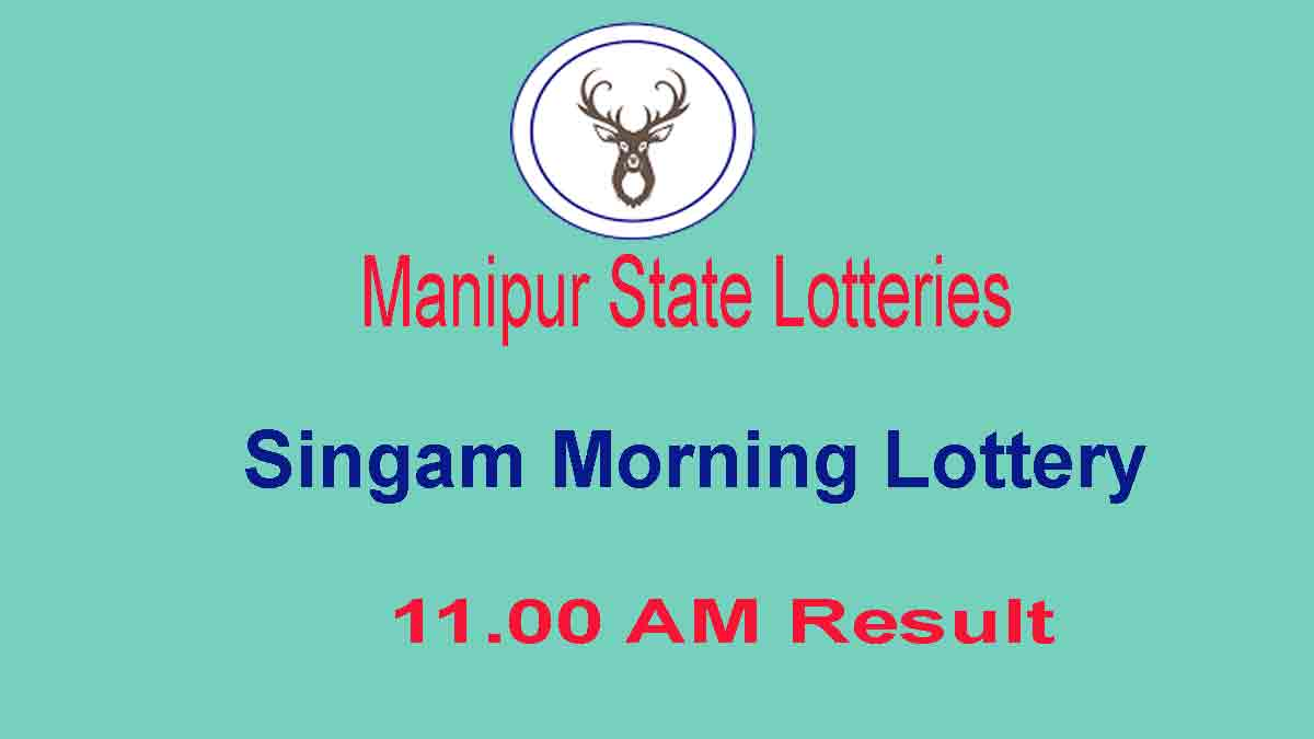 Manipur Lottery 20.5.2020 Singam Tagetes Morning Result (11 am)