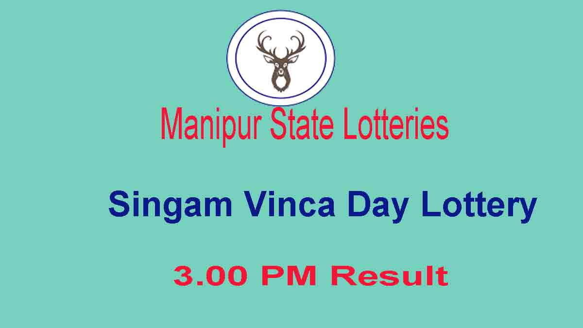 Manipur State Lottery 19.5.2020 Singam 3 PM Result