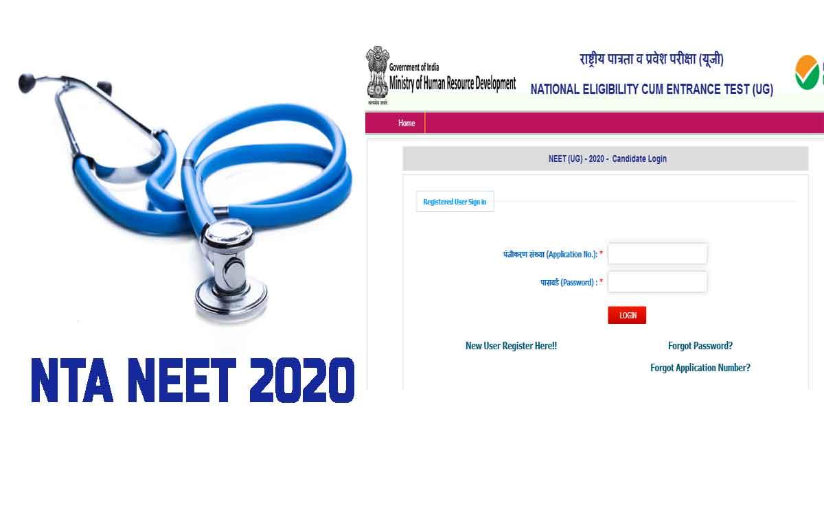 NTA NEET Exam 2020 Admit Card Released – Download Now