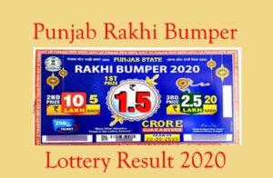 Punjab Rakhi bumber 2020 result