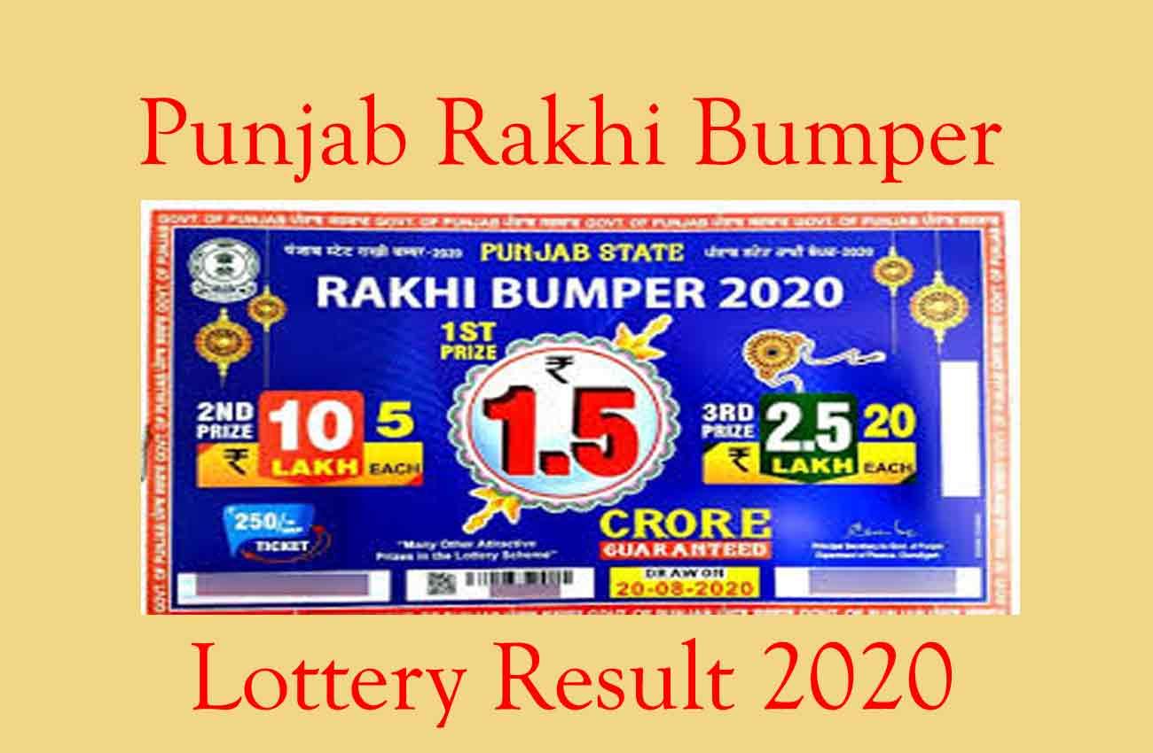 Punjab Rakhi Bumper Result 20.8.2020 (5.30 pm) [Check here]