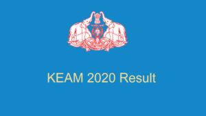 KEAM 2020 Result Declared