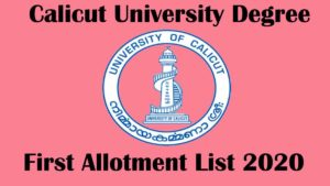 Calicut University Degree First Allotment Result 2020 [Declared] at [www.cuonline.ac.in]