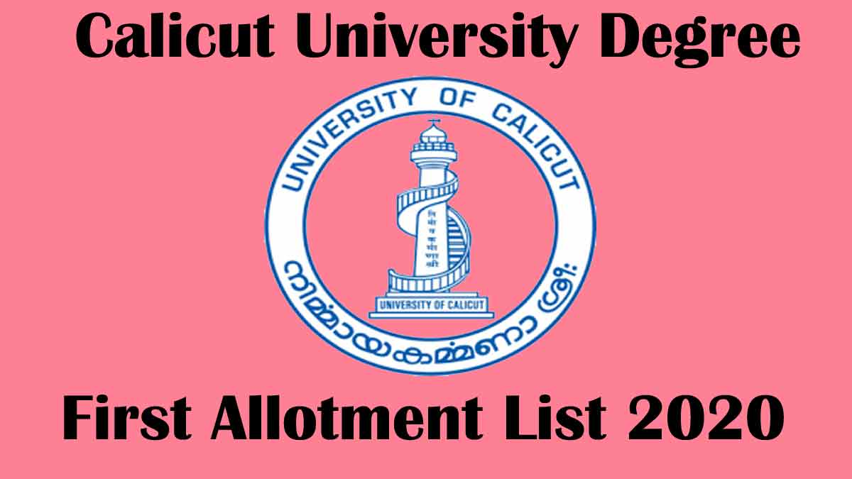Calicut University Degree First Allotment Result 2020 [Releasing Soon] at (www.cuonline.ac.in)