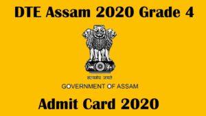 dte assam 2020 admit card