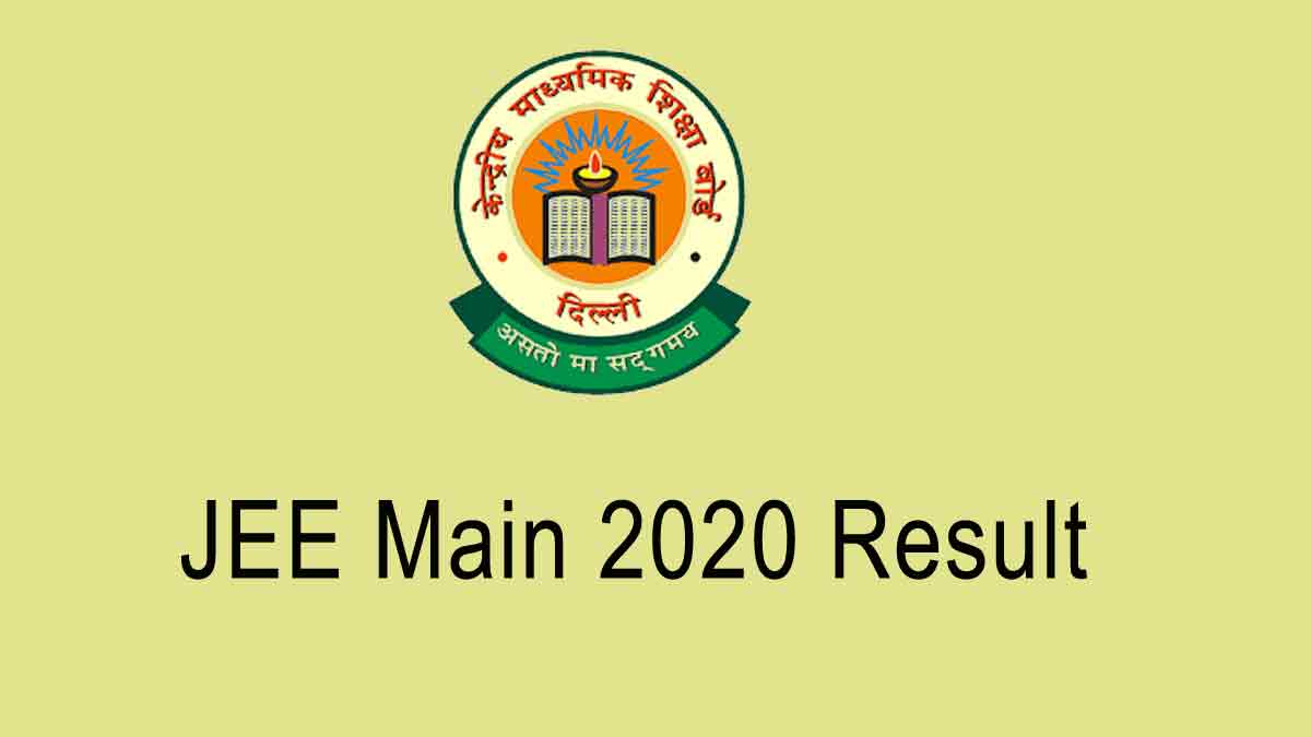 JEE Main 2020 Result Declared at [www.jeemain.nic.in] | How to check result, Scorecard, Direct Link