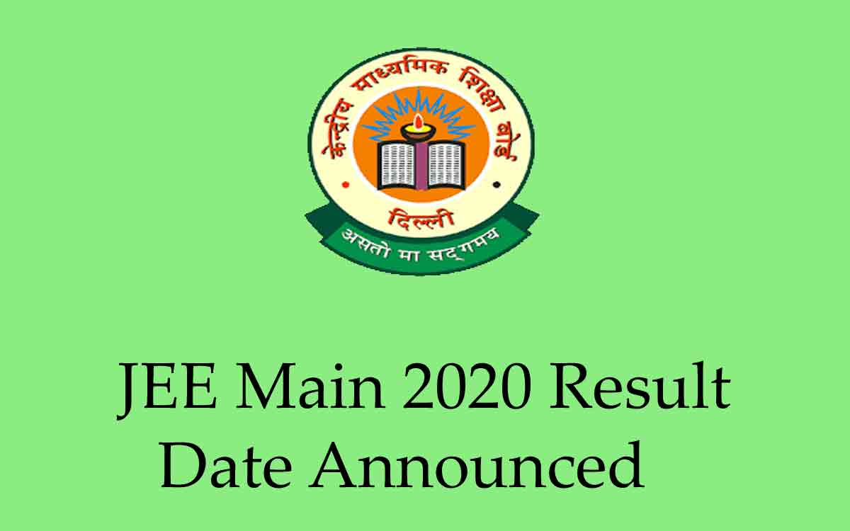 JEE Main 2020 Result Dates (Out) @ nta.nic.in
