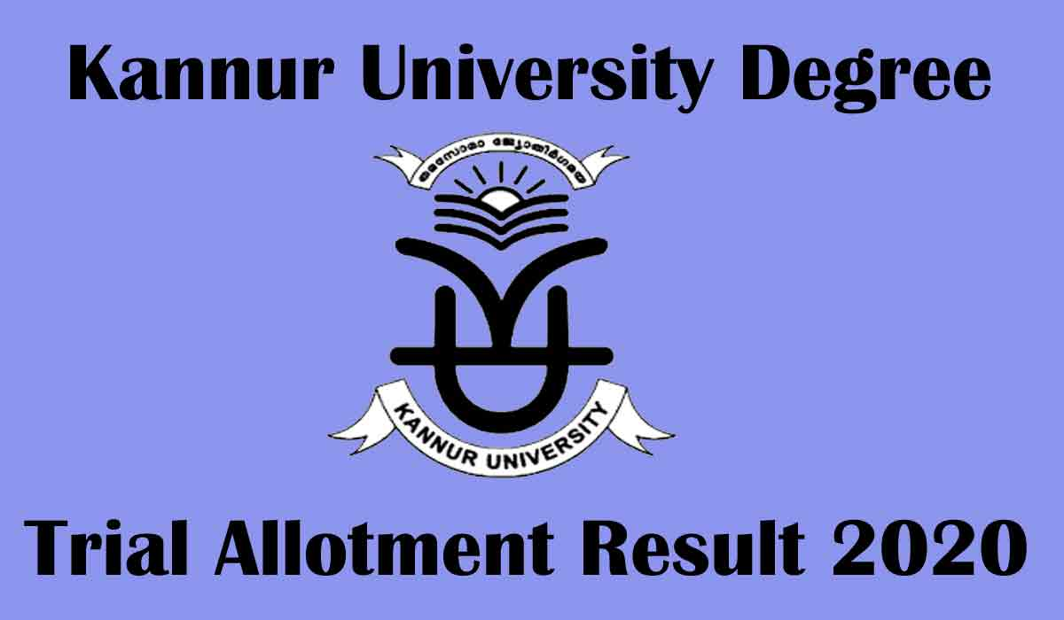 Kannur University Degree Trial Allotment Result 2020 Published – Available now [www.admission.kannuruniversity.ac.in]