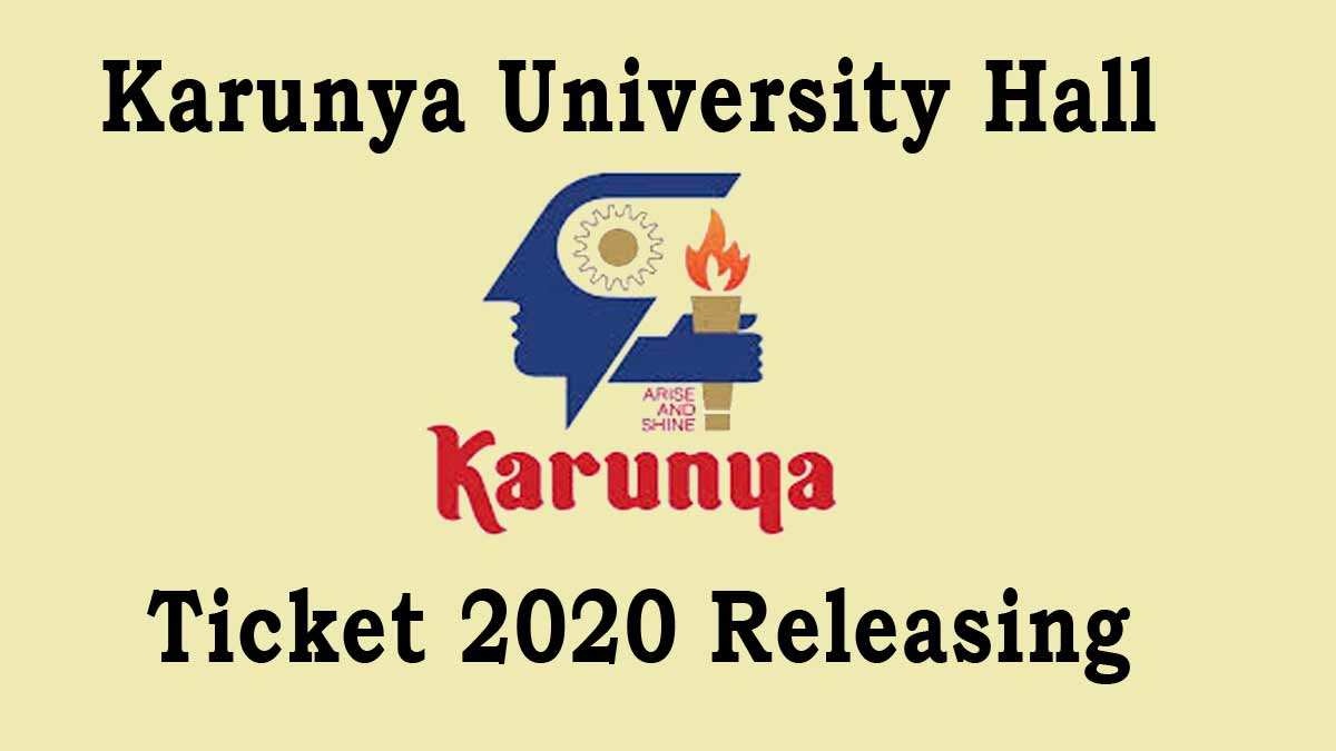 Karunya University Hall ticket 2020 [Releasing Soon] – www.karunya.edu