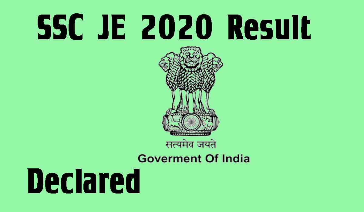 SSC JE 2020 (Paper 2) Result Released [www.ssc.nic.in] – Check now