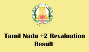 Tamil Nadu +2 revaluation Result 2020