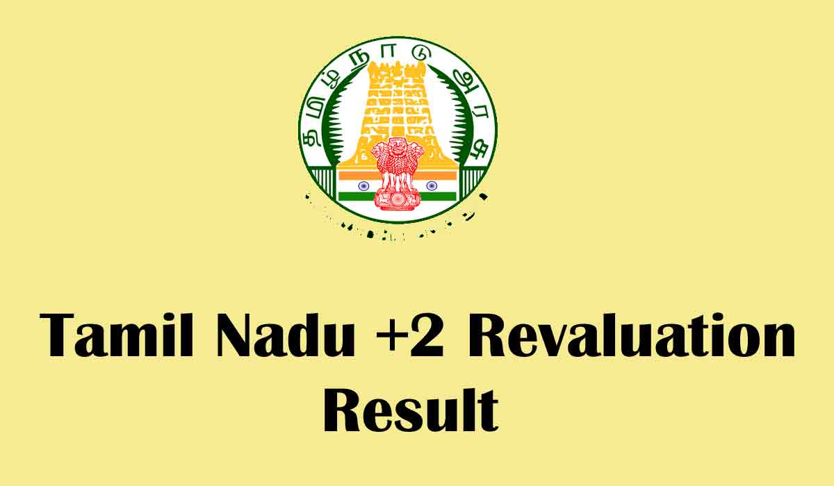 Tamil Nadu Plus Two (+2) Revaluation Result [Declared] @ www.tnresults.nic.in