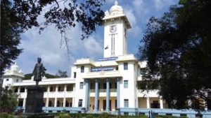 University of Kerala | Allotment, Eligibility Criteria, Courses
