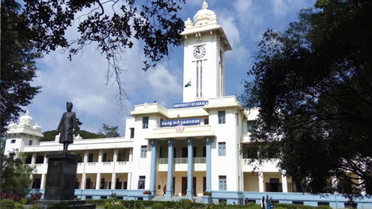 University of Kerala | Allotment, Eligibility Criteria, Courses