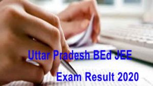 UP JEE 2020 examination result