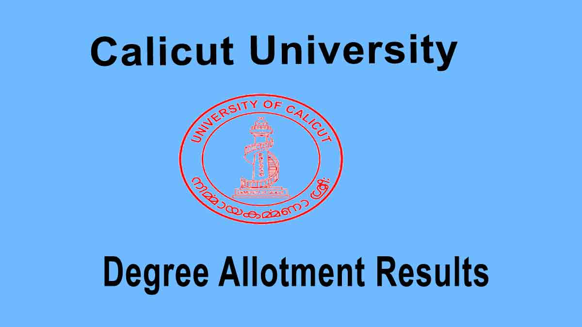 Calicut University Degree Second (2nd) Allotment 2020 [Announced]
