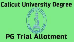 calciut university degree pg trial allotment 2020