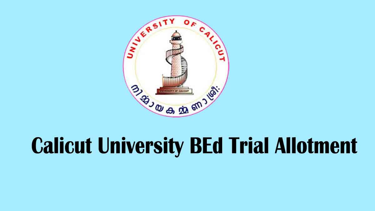 Calicut University BEd Trial Allotment 2020 [Published] – www.Bedu.uoc.ac.in