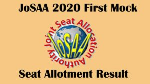 JoSAA 2020 1st Mock Seat Allotment