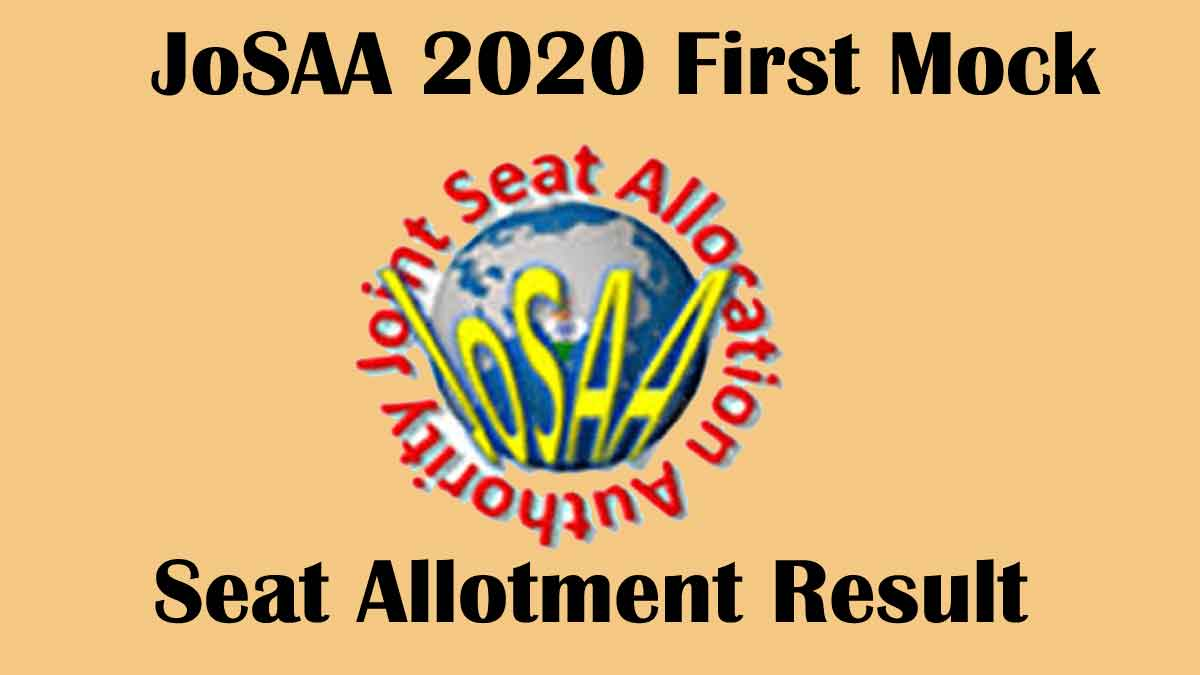 JoSAA First Mock Seat Allotment 2020 [Announced] – Check @ josaa.nic.in