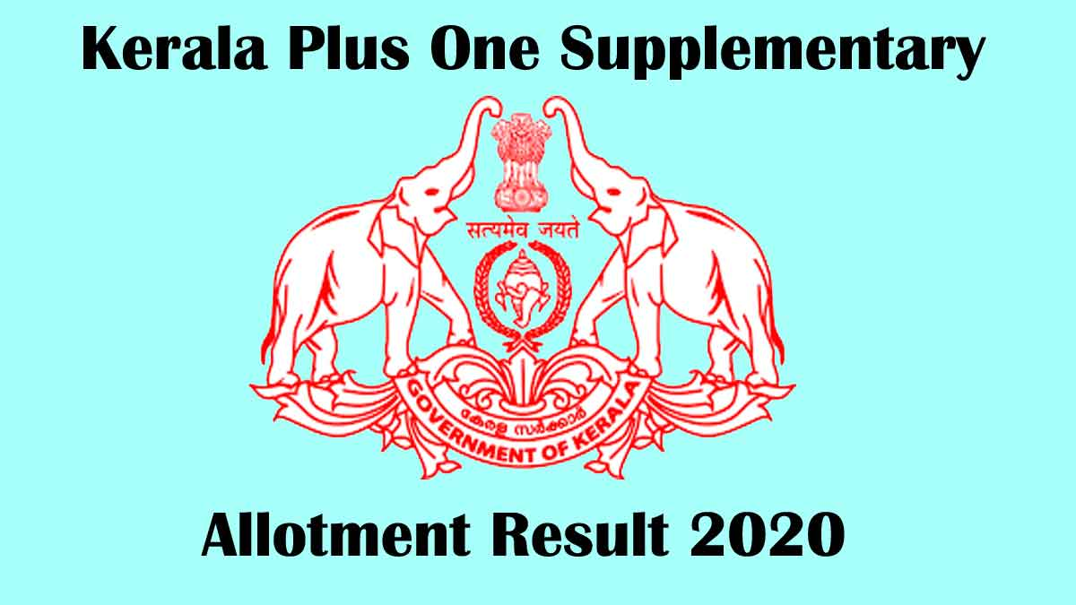 Kerala Plus One Supplementary Allotment Result 2020 [Announced] – www.hscap.kerala.gov.in