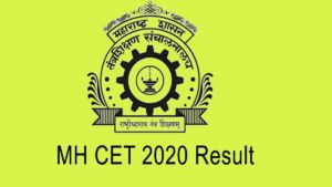 MHT CET 2020 Result [Releasing Today] – Live Updates