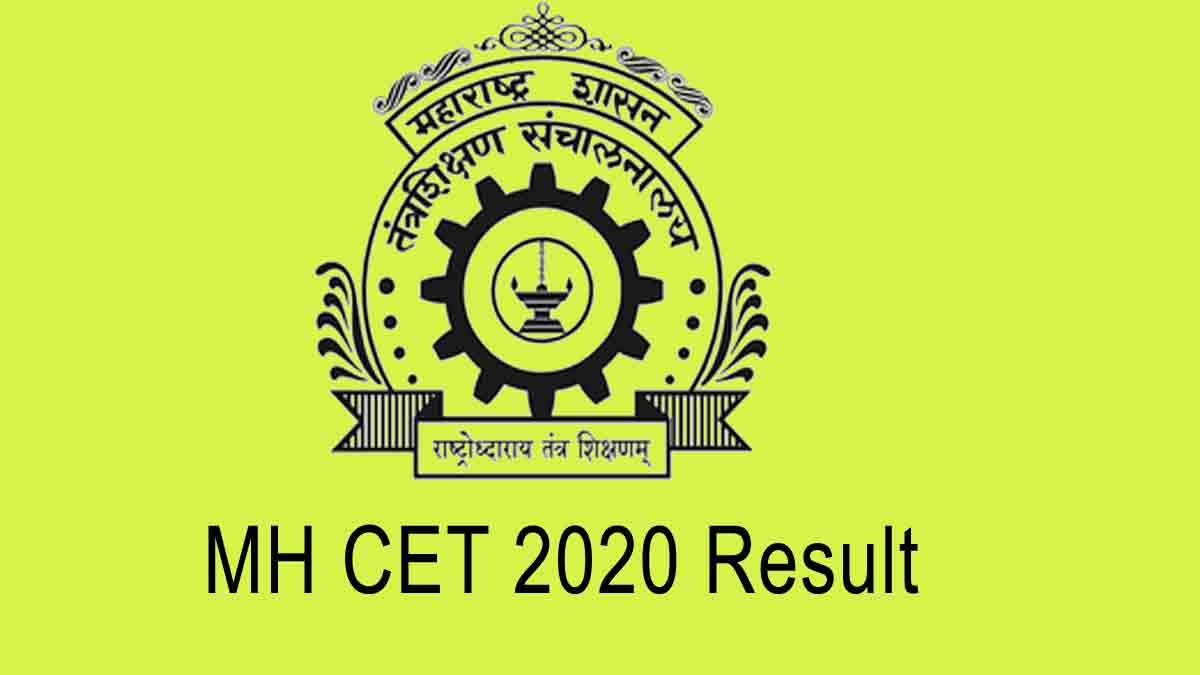 MHT CET 2020 Result [Relaesed] – Live Updates Check Now