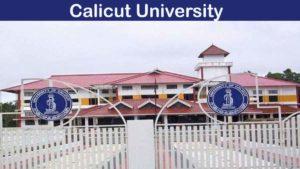 Calicut University | Allotment, Eligibility Criteria, Courses