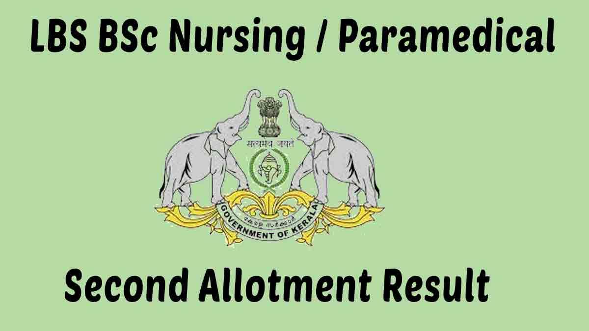 LBS Kerala BSc Nursing / Paramedical Second Allotment 2020 [Live Updates] – www.lbscentre.in