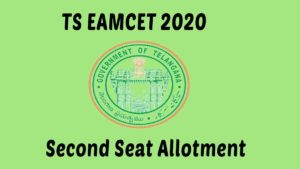 TS EAMCET 2020 Second Seat Allotment