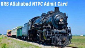 RRB Allahabad Admti Card download 2020