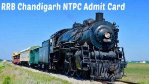 RRB Chandigarh Admit Card Download 2020