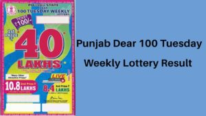 Punjab Dear 100 Tuesday Lottery Result 31.8.2021 (8.00 PM) – Punjab State Lotteries Live