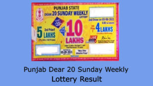 Punjab Dear 20 Sunday Weekly Result 12.9.2021 (8 pm) – Check 20 result