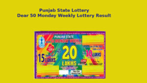 Punjab Dear 50 Monday Lottery Result 30.8.2021 (8 pm) : {Live Result}
