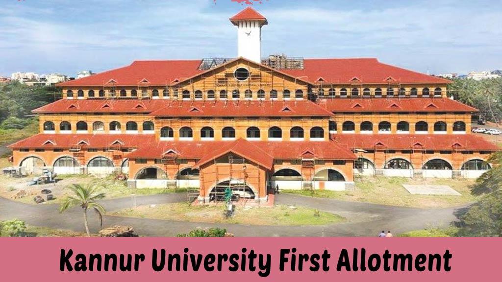 Kannur University UG Degree First (1st) Seat Allotment 2021