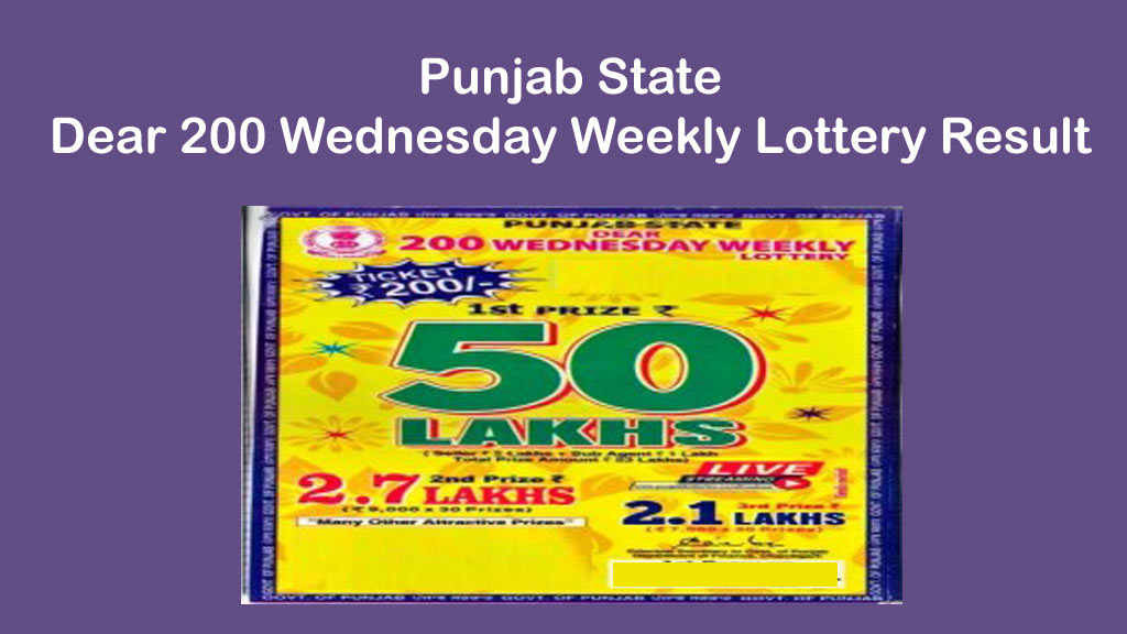 Punjab Dear 200 Wednesday Weekly Result 1.9.2021 (8 pm )
